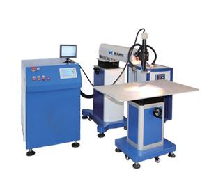Adwords laser welding machines