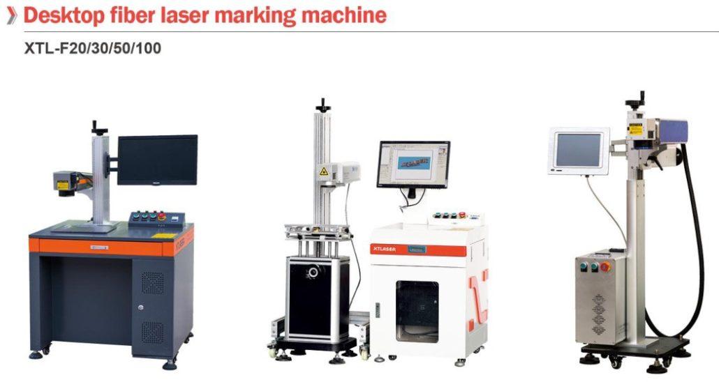 desktop-fiber-laser-marking-machines