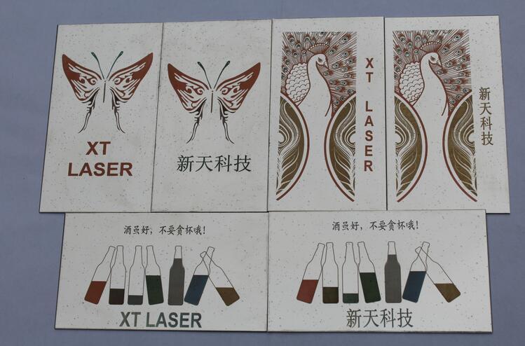 Laser Marking & Engraving & Cutting
