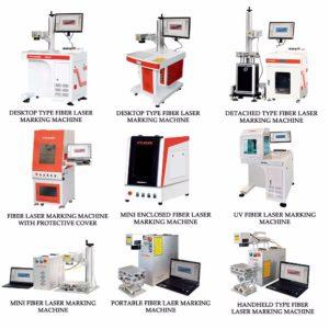 the fiber laser marking machine