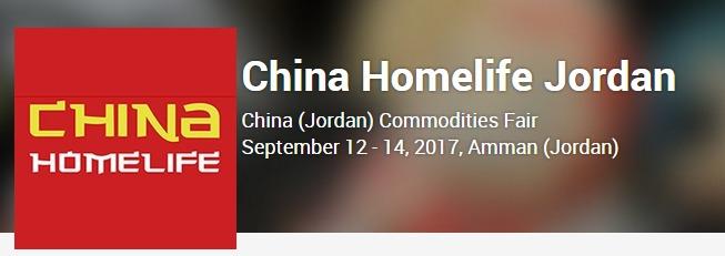 Jordan-fair-on-September 12-14