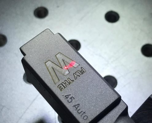 fiber laser marker on gun