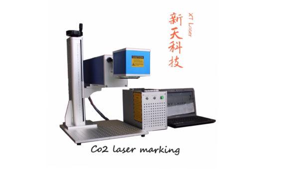 CO2 RF metal tube laser marking machine