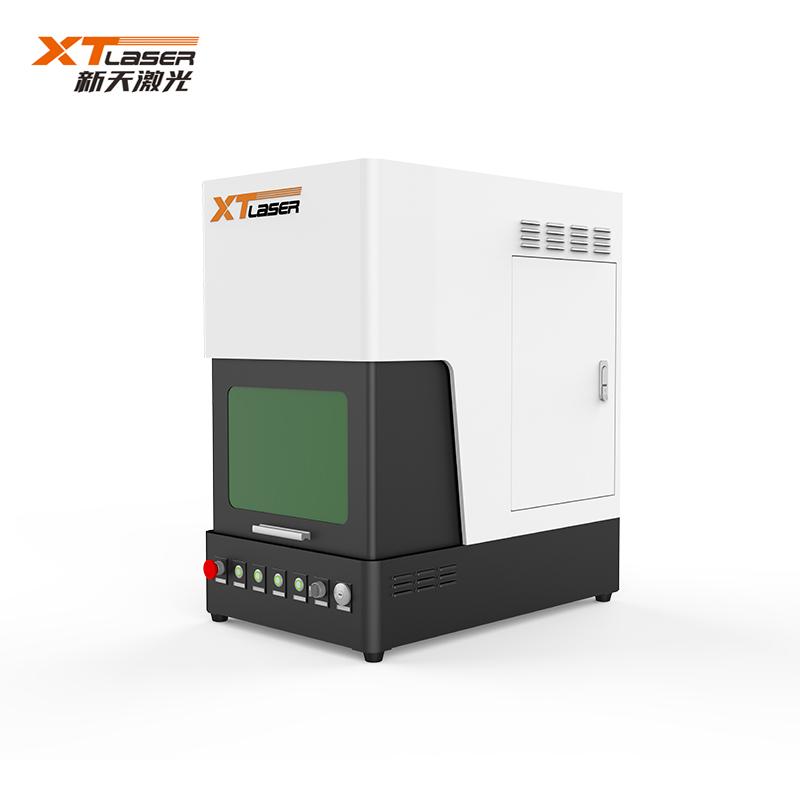 Hot sell FIber laser marking machine