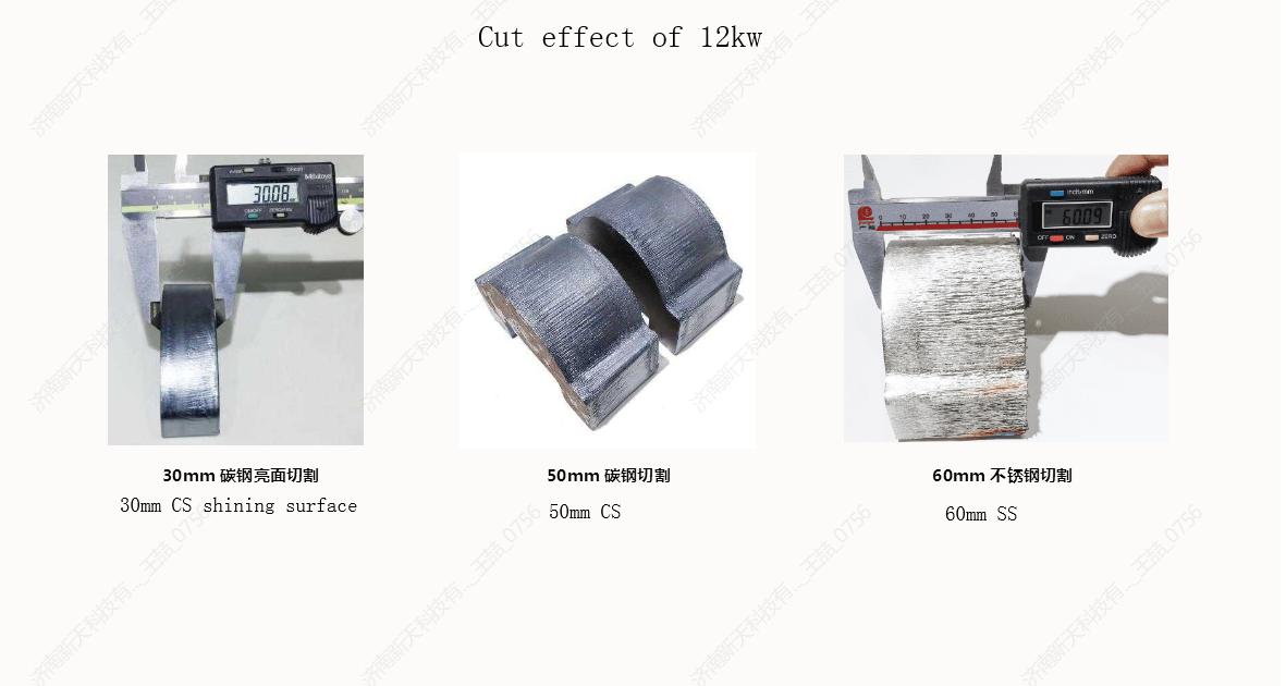 cutting effect of 12kw fiber laser cutting machine