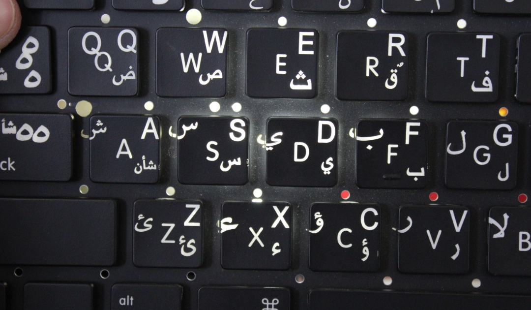 30W Mopa laser marking keyboard-Nancy